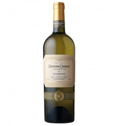 Domeniul Coroanei Segarcea Prestige - Chardonnay 2018