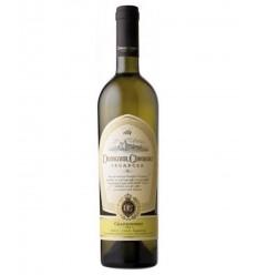 Domeniul Coroanei Segarcea Elite - Chardonnay 2017